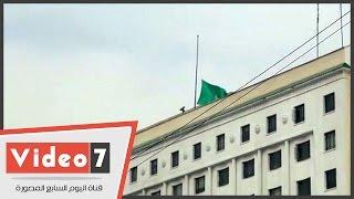 الجامعة العربية تنكس أعلامها حداد على الملك عبد الله