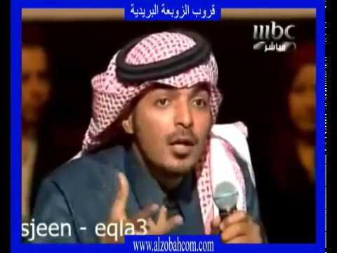 ياسر التويجري ابشر قصيدة تصفيق البنات