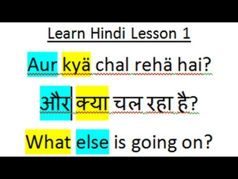 Learn Hindi Lesson 1 - What's up?