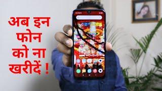 Huawei Google Android Ban by US Donald Trump   HongMeng   Hindi