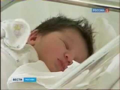 Самки оккупантов едут рожать в Россию