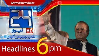 100 Stories in 10 Minutes | 6:00 PM News Headlines | 27 January 2018 | 24 News HD