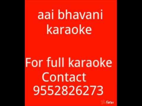 Aai Bhavani Tuzya Krupene Karaoke video