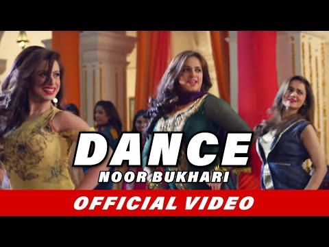 Lagu Dance Video Song | Ishq Positive | Noor Bukhari | Wali Hamid Ali | Latest Pakistani Song 2016