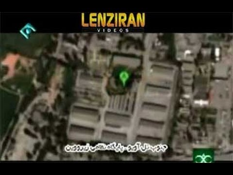 History of missile production in Islamic Republic and the role of Hassan Tehrani Moghadam