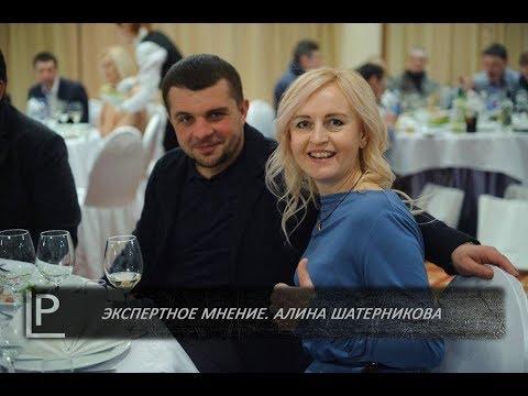 Алина Шатерникова: «Бой против Линареса не будет легкой прогулкой для Ломаченко»