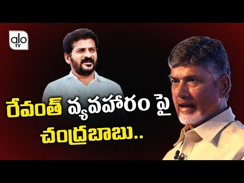 Chandrababu Reacts Over It Raids On Revanth Reddy | AP News | AP CM | Alo TV Channel