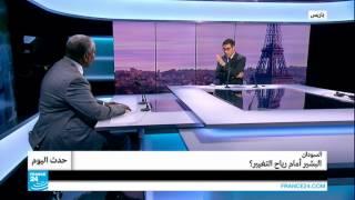 السودان- البشير أمام رياح التغيير؟