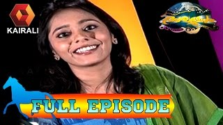 Philips and The Monkey Pen - Aswamedham: Film lyricist Anu Elizabeth Jose & Shiby Johnson | 16th December 2014 | Full Episode