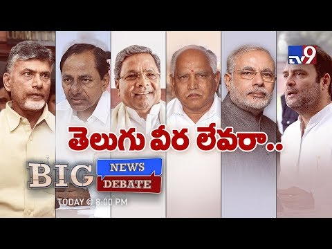 Big News Big Debate : Telugu Voters Impact On Karnataka Polls || Rajinikanth TV9 - TV9