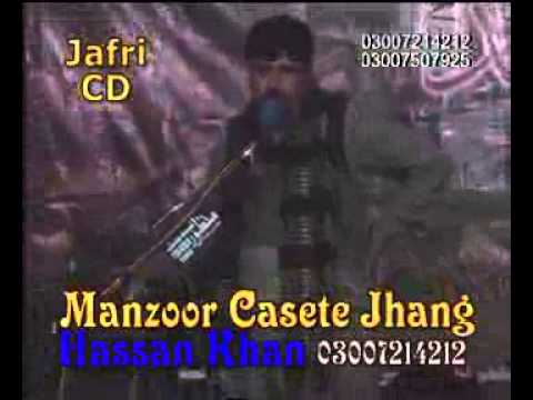 Zakir Syed Aamir Abbas Rabani-majlis 2013 Ghaderi At Ahmad Por Siyal video