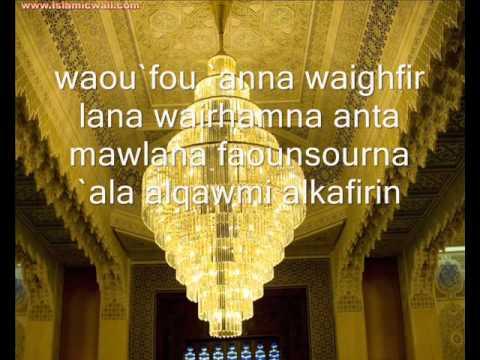Sourat Al Baqarah la vache 2 derniers versets (285-286)