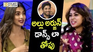 Pooja Hegde and Anchor Ashwini Funny Hyderabadi Style Comment on Allu Arjun Dance
