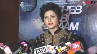Shaheb Bibi Golaam star Swastika talks about her role in movie, watch | Filmibeat