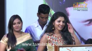 Asurakulam Movie Audio Launch
