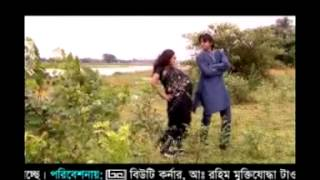 bangla song monir khan hd  007