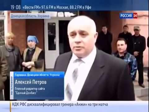 Украинский кризис 23 04 2014