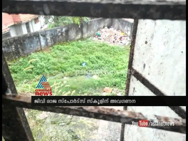 Government Neglect GV Raja sports school: Chuttuvattom News