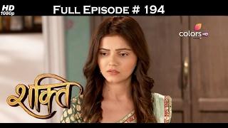 Shakti - 17th February 2017 - शक्ति - Full Episode (HD)