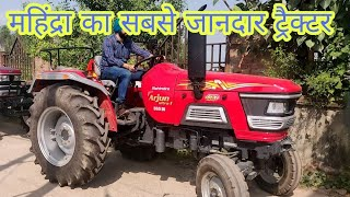 Mahindra Arjun 555 Di, Price Specifications Full  Features,Mahindra tractor review,