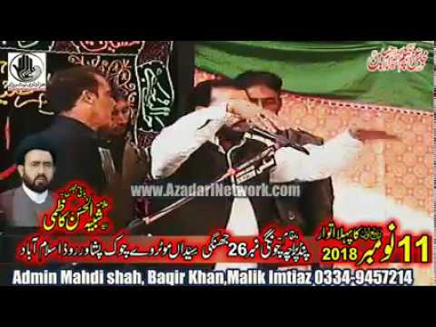 Zakir Ghulam Shah Bukhari || Majlis 11 Nov. 2018 Pind Paracha Islamabad ||