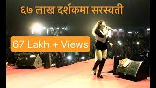 Rock Perform Saraswati Lama Nepali Rock Singer In Dang Nepal