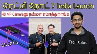 Redmi Note 7 India Launch & 48 MP Cameraனு நம்மள ஏமாத்துறாங்க - Explained in Tamil   Tech Satire