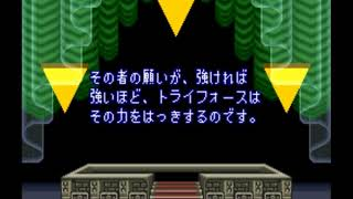 3:01.31 | The Legend of Zelda: A Link to the Past (NTSC-J) | Any % Major Glitches