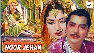 Noorjahan   Meena Kumari & Pradeep Kumar   1968