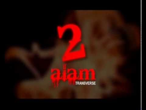 2 Alam 2010 Movie Trailer (hd) video