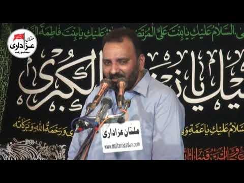 Zakir Zaigham Abbas Zaki | Majlis 15 Rajab 2018 | Imambargah Shah Yousaf Gardez Multan |