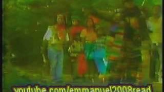 Boukan Ginen Move Babylon 1997