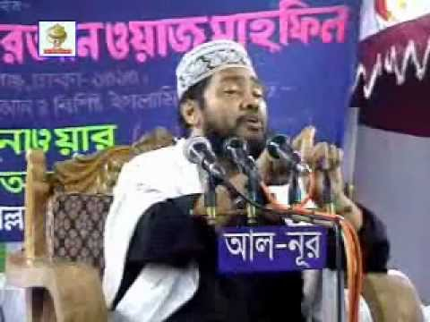 Bangla Waz Tarek Monowar 2012 Lastpart3 video
