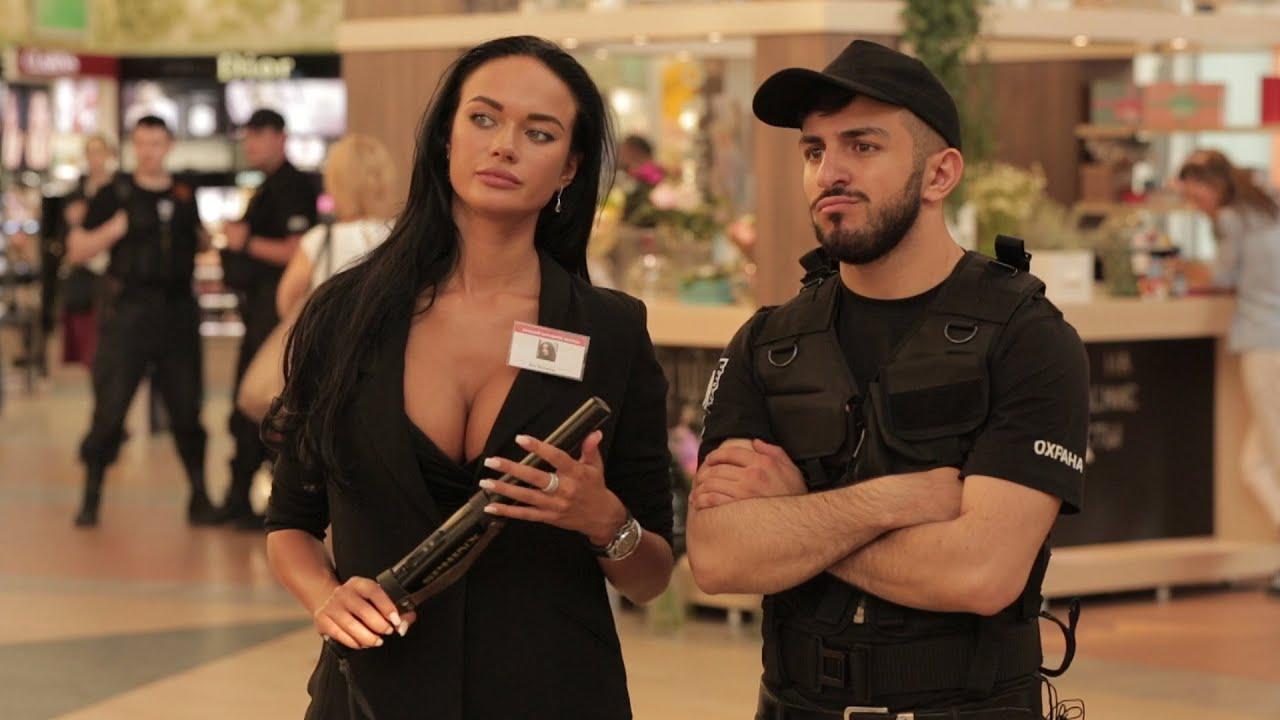 Фото с девушкой из охраны