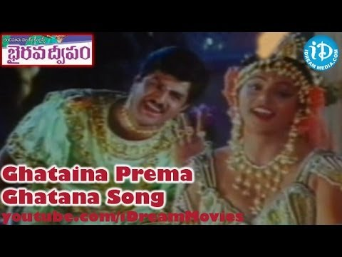 Ghataina Prema Ghatana Song - Bhairava Dweepam Movie Songs -...
