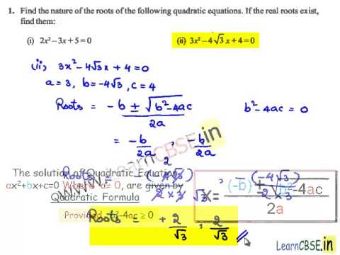 how to solve the discriminant