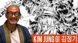 Kim Jung Gi - How to Become a Master