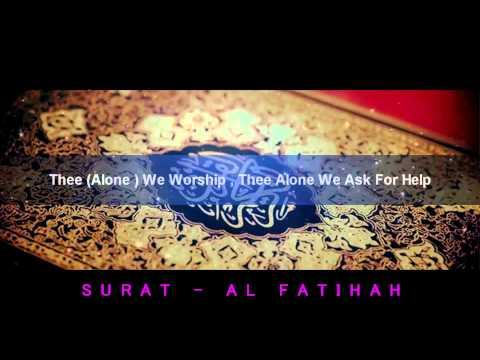 Surat Al Fatihah - Muhammad Taha Junaydᴴᴰ ┇amazing voice┇ محمد طة الجنيدى سورة الفاتحة