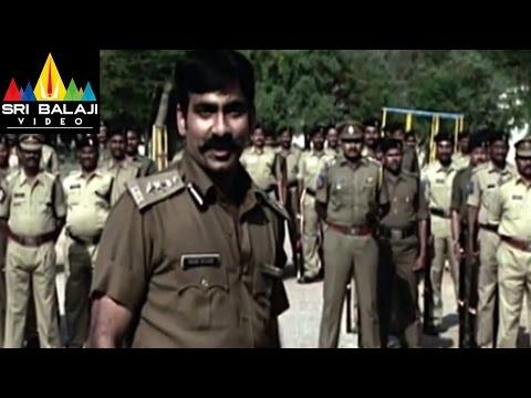 Vikramarkudu Telugu Movie Part 9/14 | Ravi Teja, Anushka | Sri Balaji Video