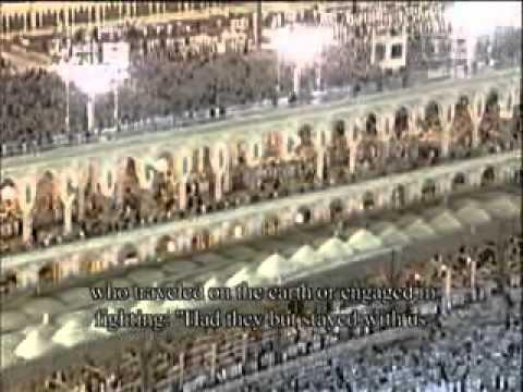 Makkah Taraweeh Prayers By Sheikh Shuraim 2011 3 August 2011 4 Ramadan 1432 Part 1 video