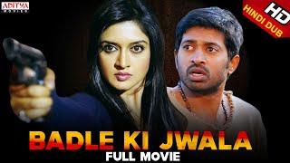 Badle Ki Jwala || Hindi Full Movie