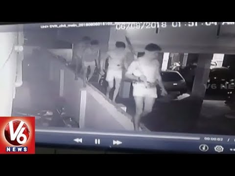CCTV Visuals | Cheddi Gang Hulchul In Palamuru District, Commits Serial Robberies | V6 News
