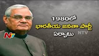 Former PM Atal Bihari Vajpayee leadership Qualities Made only Friends No Enemies | NTV