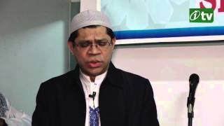 Hamde Bari Ta'ala by Dr.Ataul Osmani MD, New York