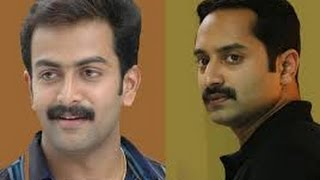 No Cold War With Prithviraj: Fahadh Faasil | Hot Malayalam Film News