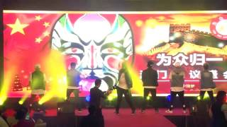 MASDC | First Performance - Macao