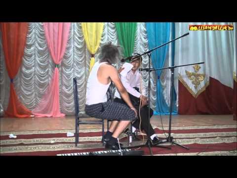 шанышкы концерт