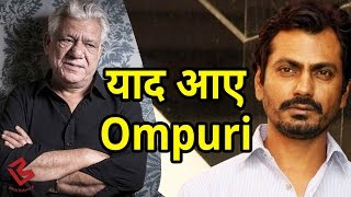 Nawazuddin Siddiqui ने दिया  Om Puri  को Tribute