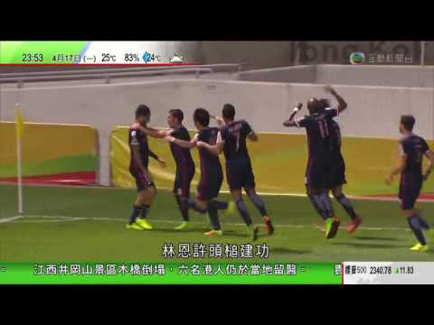 2017/04/17 2016-2017 �港���賽Hong Kong Premier League ��2:0 �港�馬Kitchee 2:0 Hong Kong Pegasus http://www.hkfa.com/ch/match/22771 @TVB News.