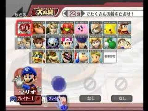 super smash brothers brawl starting roster and stages